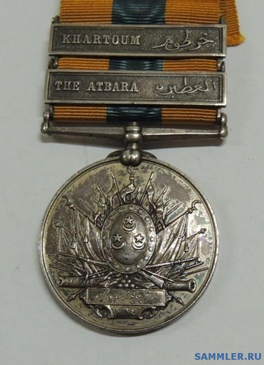 Khedives_Sudan_Medal_McKenzie_1.JPG
