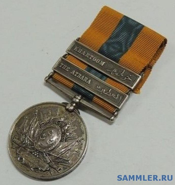 Khedives_Sudan_Medal_McKenzie_4.jpg