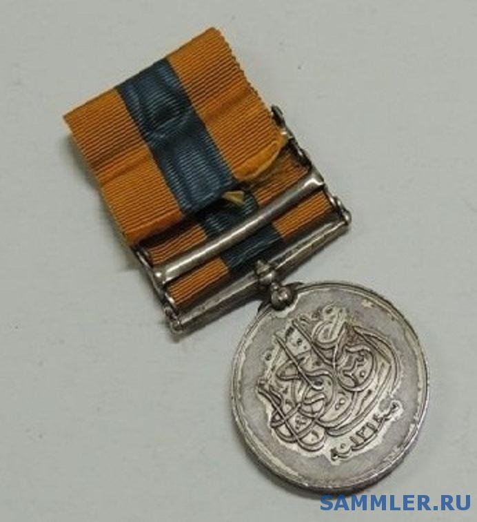 Khedives_Sudan_Medal_McKenzie_21.jpg