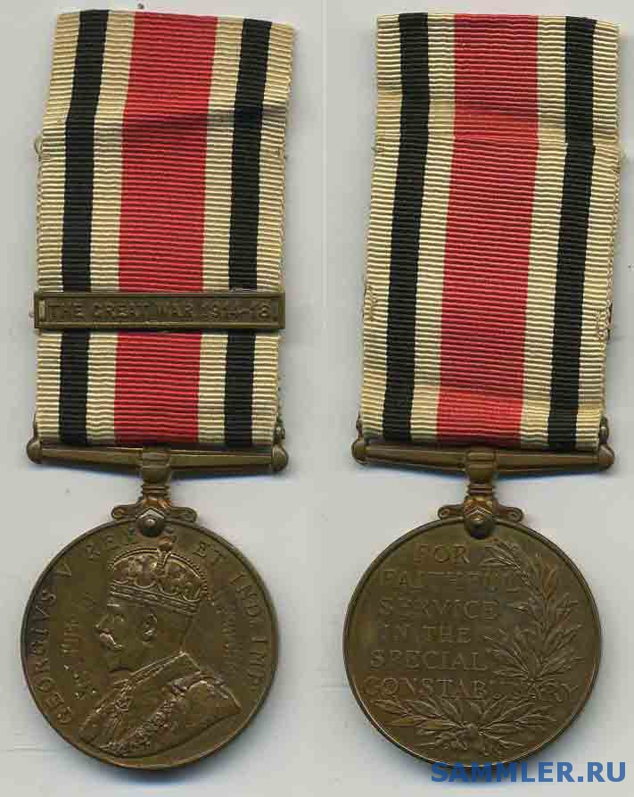For_faithful_Service_in_Special_Constabulary_Medal.jpg
