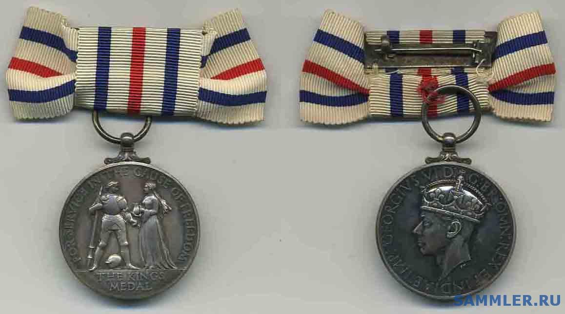 King__s_Medal_for_Service.jpg