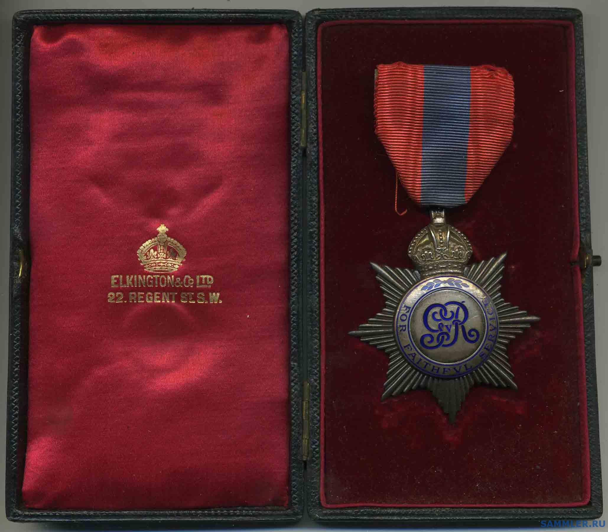 Imperial_Service_Medal.jpg