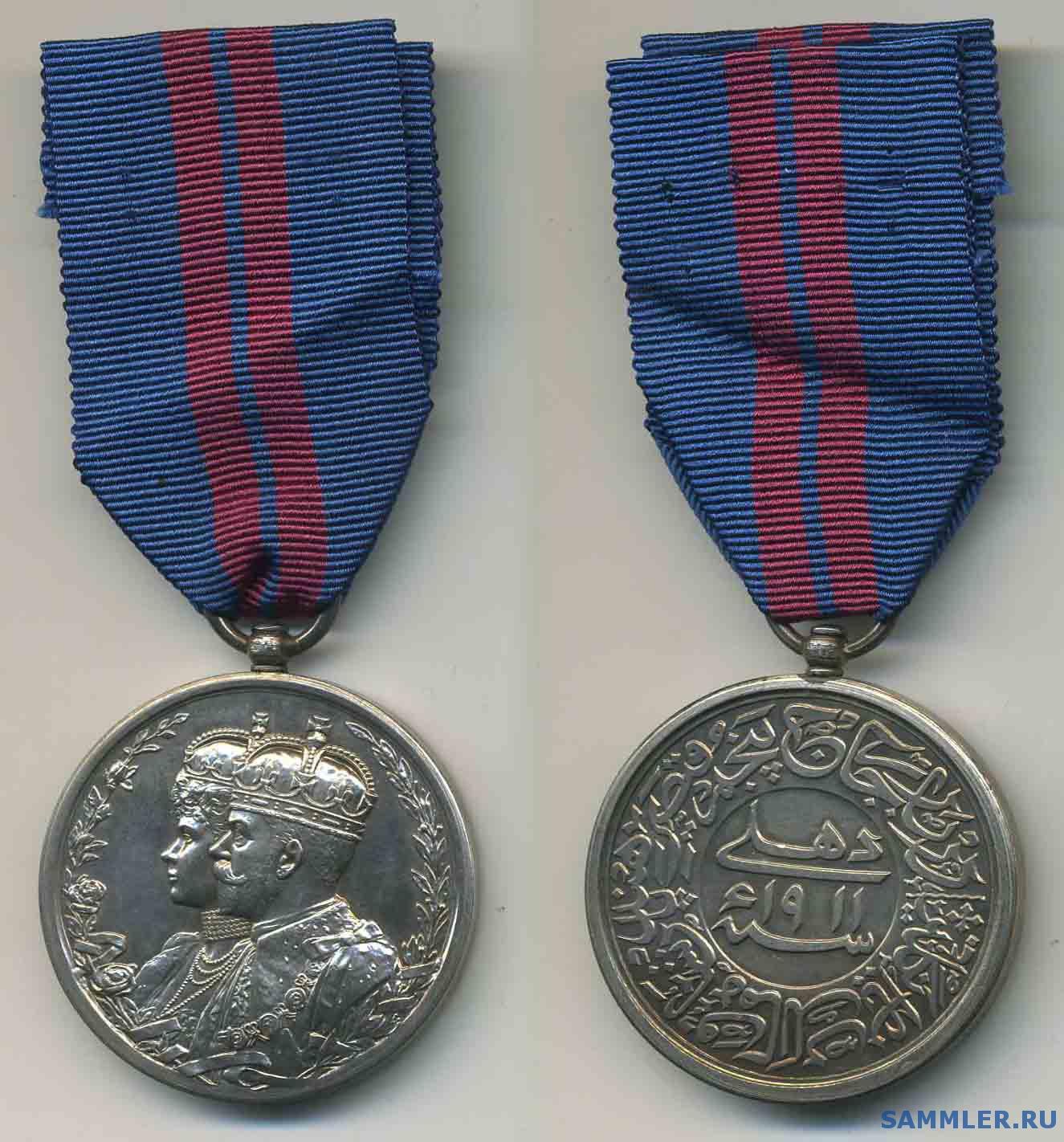 Coronation_1911_Delhi_Durbar_Medal.jpg