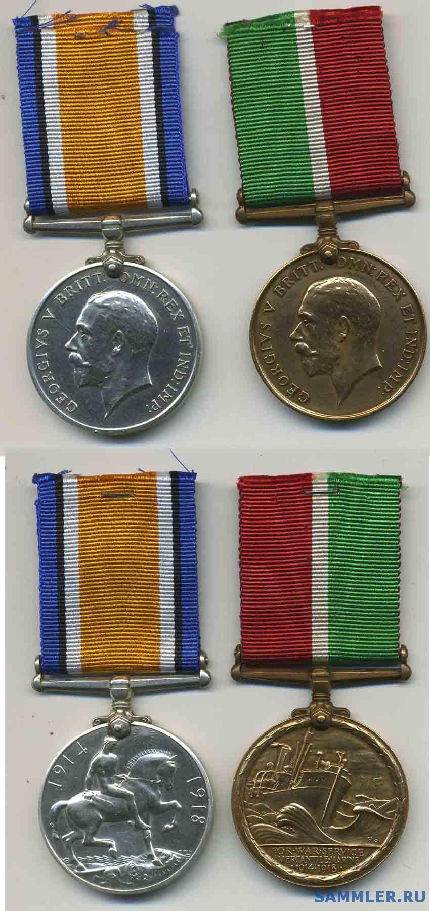 Mercant_Marine_Medal_War_Medal.jpg