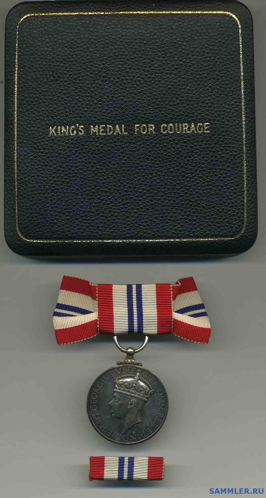 King__s_Medal_for_Courage.jpg