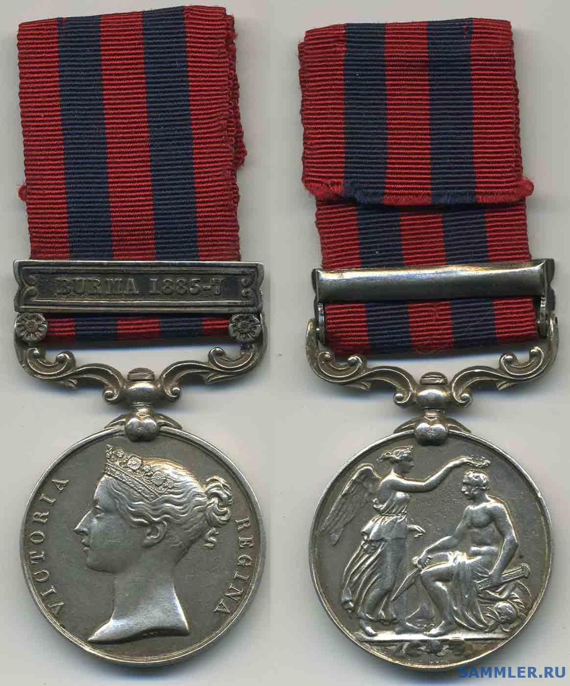 India_General_Service_Medal_1854_95_s_.jpg