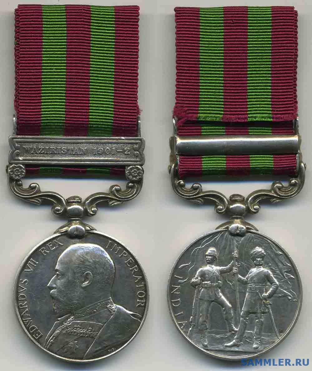 India_Medal__E_VII_.jpg