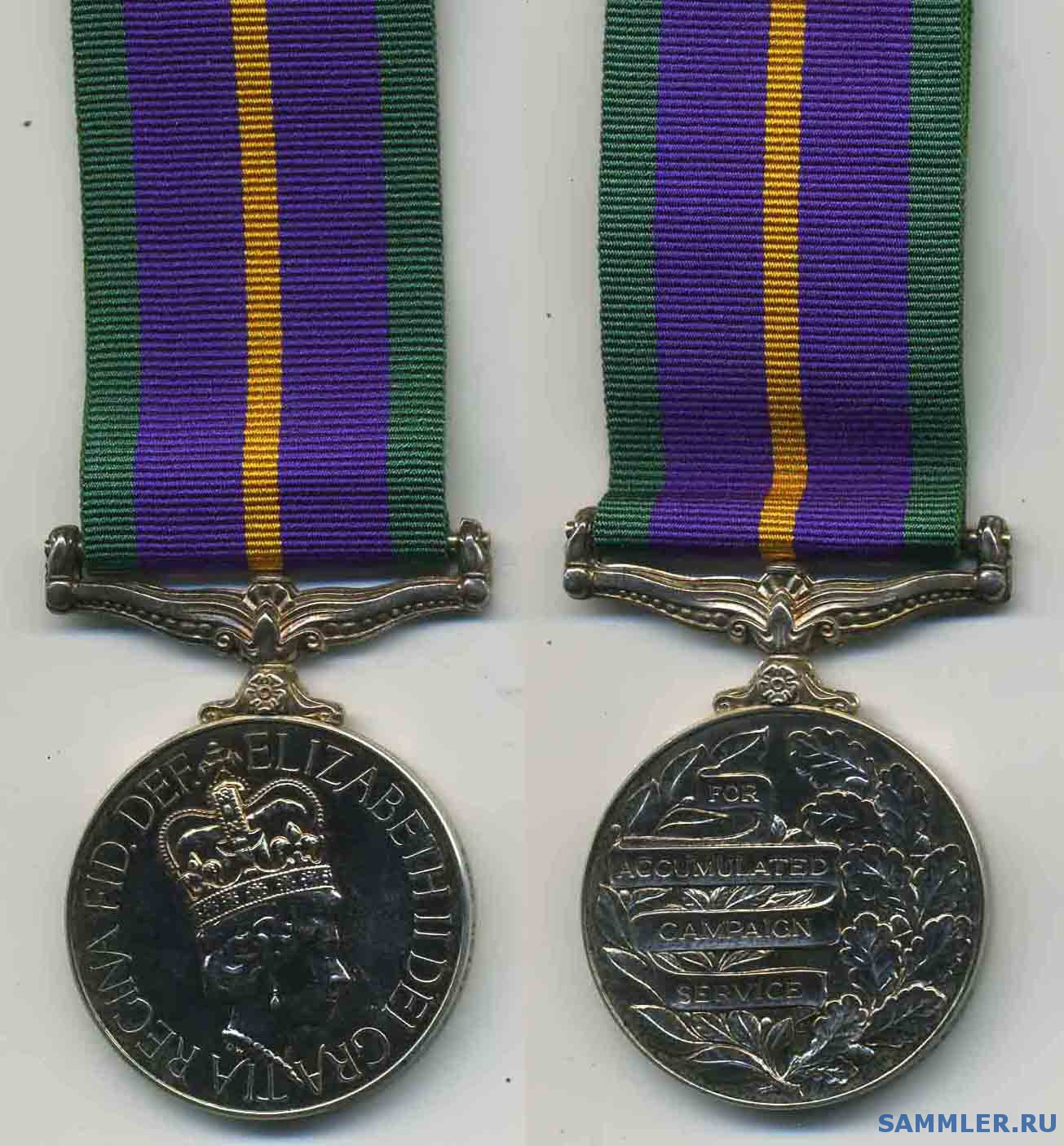 Accumulated_Campaign_Service_Medal.jpg