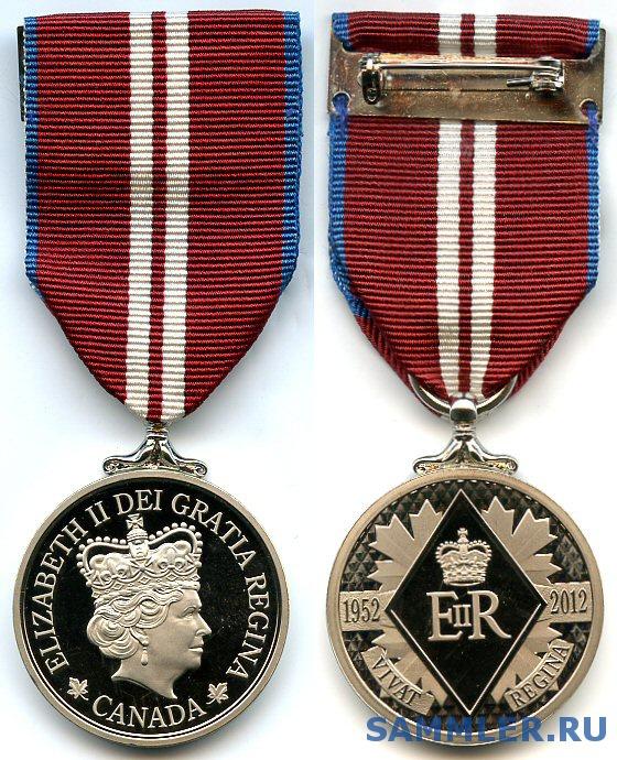 EIIR_Diamnong_Jubilee_Medal.jpg