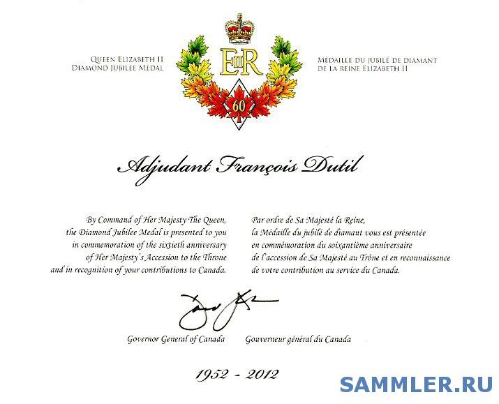 Award_document_Diamond_Jubilee_medal.jpg