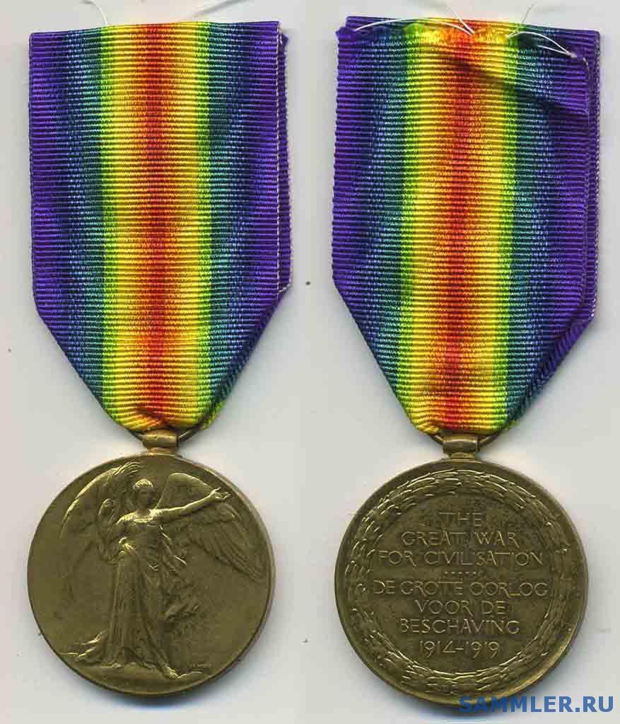 Victory_Medal_for_SA.jpg