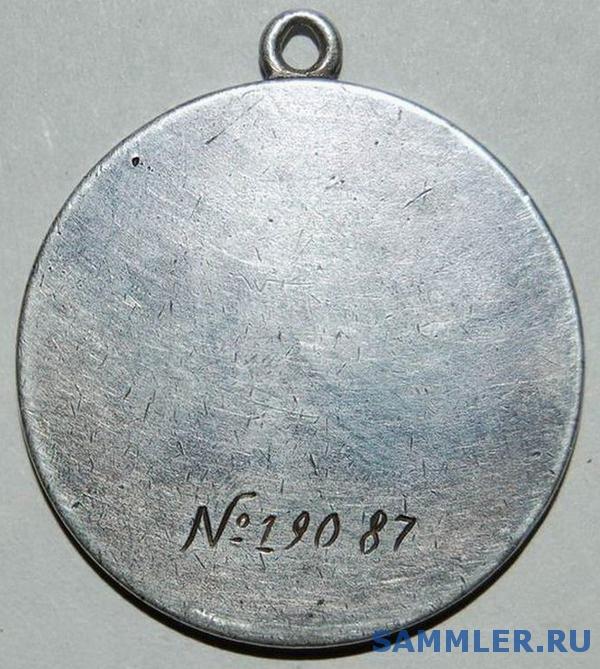 _19087R.jpg