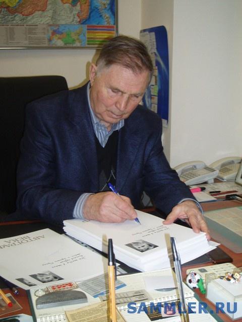 Tikhonov_sessiya.jpg