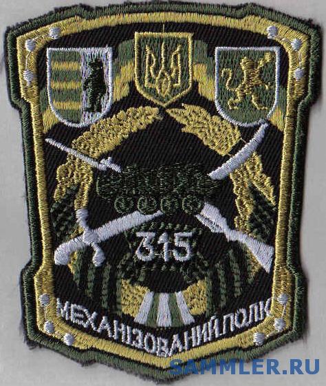 ЗСУ_128_гв_мд_315_гв_мп_зел.jpg