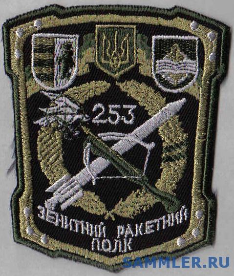 ЗСУ_128_гв_мд_253_гв_зрп.jpg