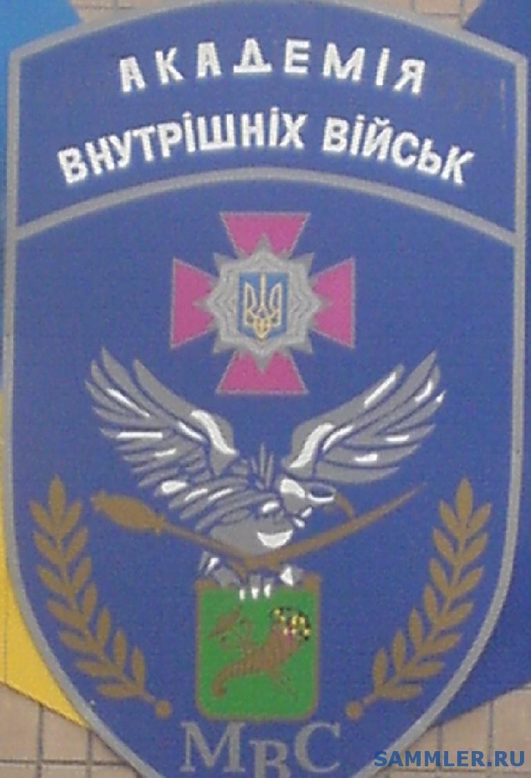 ВВ_ВУЗ_Харьков_АВВ_стена.jpg