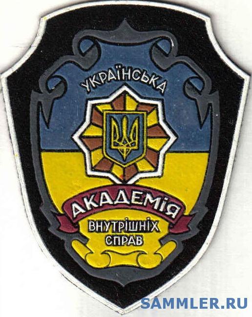 Киев_УАВС_.jpg