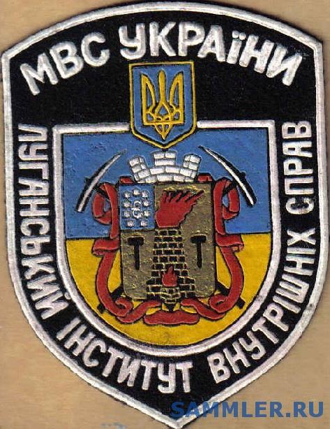 Луганск_ИВС_.jpg