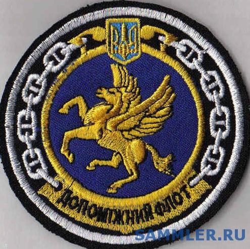 ЗСУ_ВМС_ВспомФ_.jpg