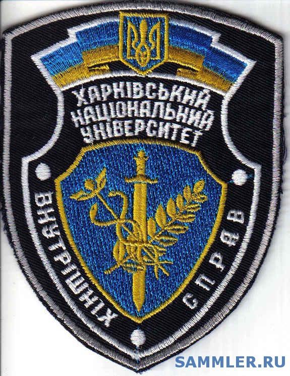Харьков_НУВС_21_.jpg