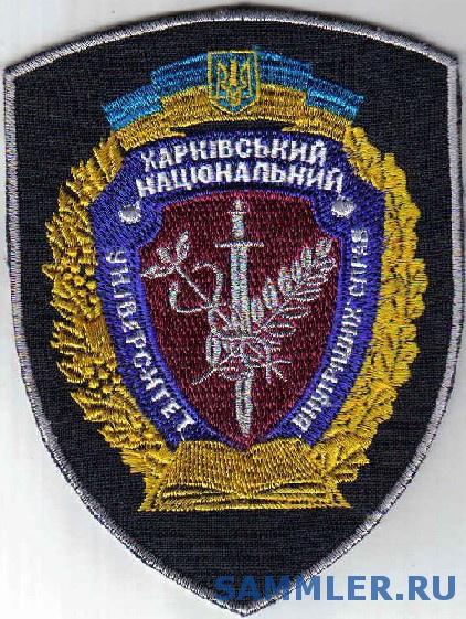 Харьков_НУВС_22_.jpg