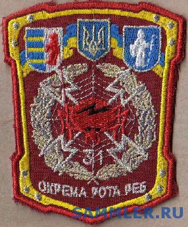 ЗСУ_128_гв_мд_31_ор_РЭБ.jpg