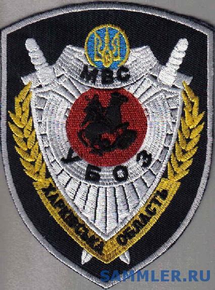 МВС_УБОП_Харьков_.jpg