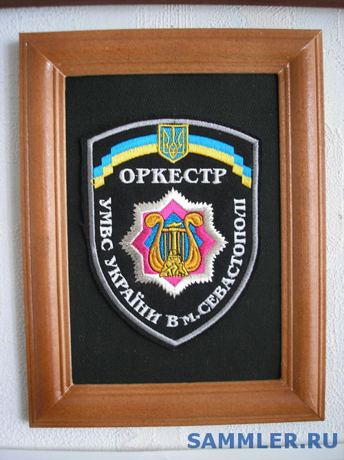 орк_Севастополя.jpg