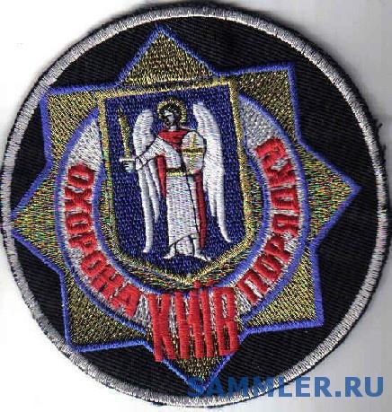 муниципал_Киев_.jpg