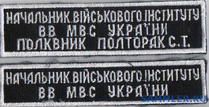 груд2_МВД_АВВ_.jpg