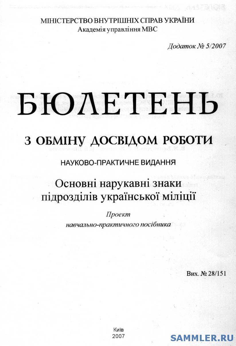 Без_имени_1.jpg