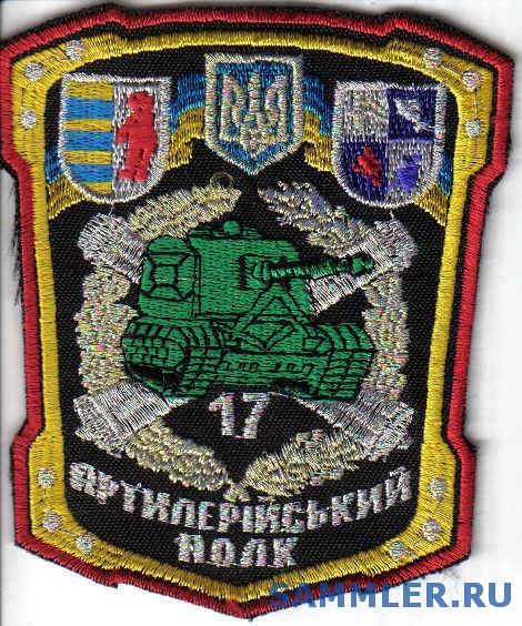 ЗСУ_128_гв_мд_17_ап.jpg