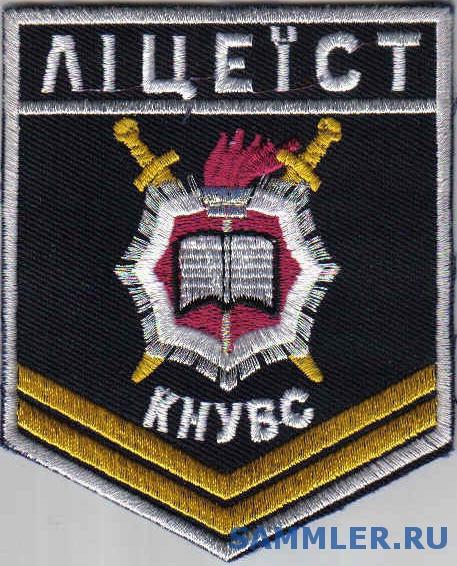 Киев_ЮЛ_.jpg