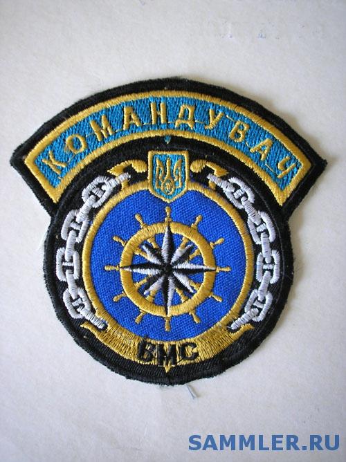 командувач_ВМС.jpg