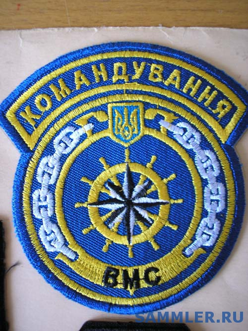 командування_ВМС.jpg