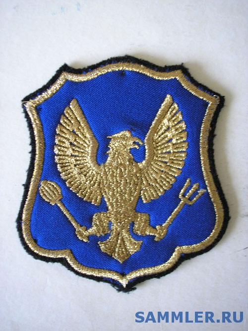 штаб_ВМС_стар.jpg