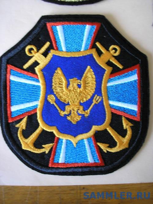 штаб_ВМС_новій.jpg