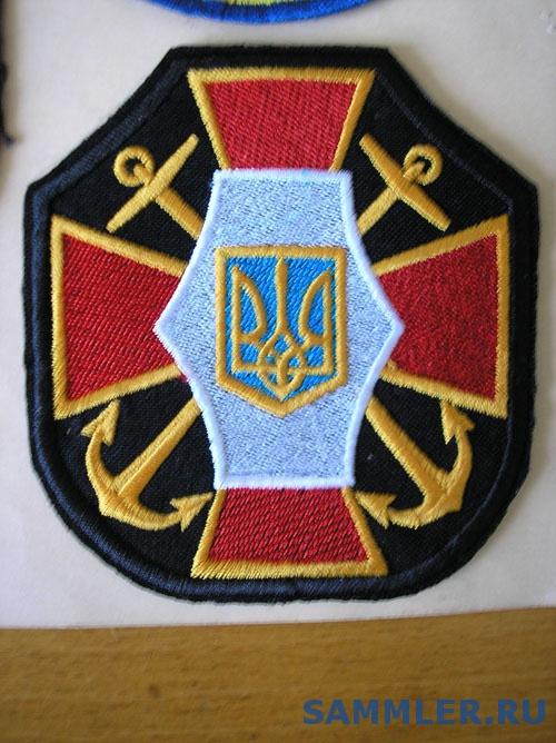 фінслужба_ВМС.jpg