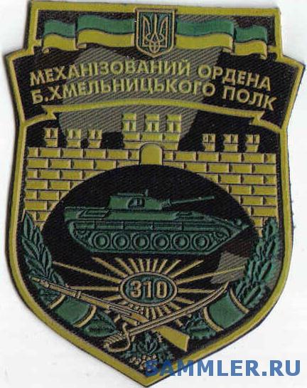 ЗСУ_24_мд_310_мп_13_.jpg