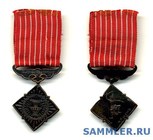медаль_2008___007_i.jpg