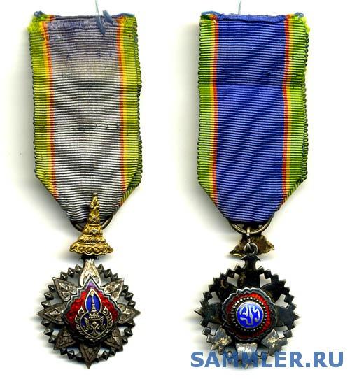 медаль_2008___008_i.jpg