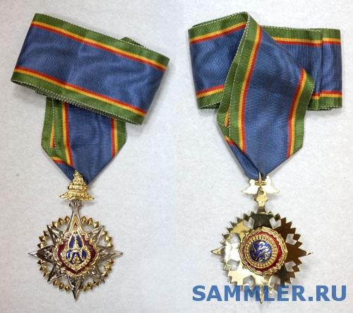 медаль_2008___011_i.jpg