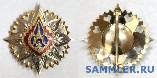 медаль_2008___010_i.jpg