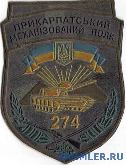 ЗСУ_24_мд_274_мп_12_.jpg