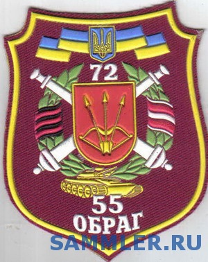 55_обраг_2_.jpg