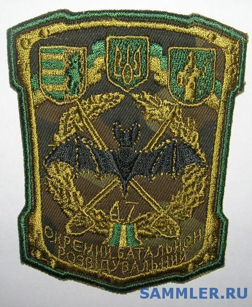 DSCN5159.JPG