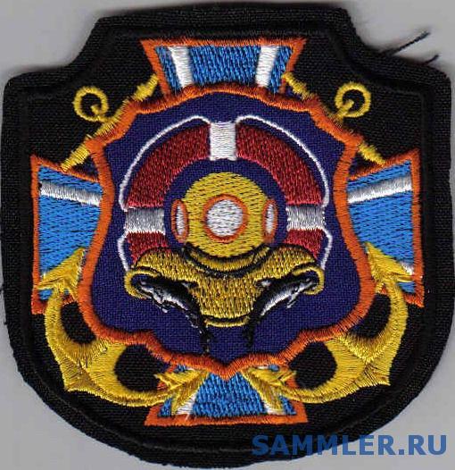 ЗСУ_ВМС_2_ДПРС_3_.jpg