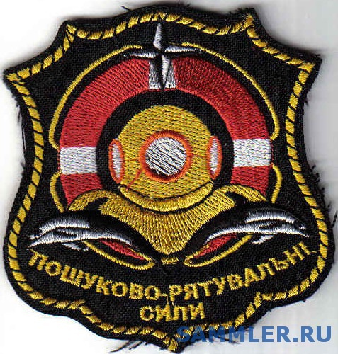 ЗСУ_ВМС_4щ_ПРС_.jpg