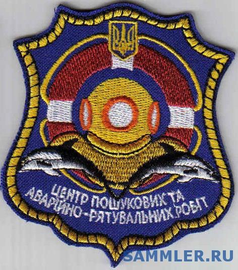 ЗСУ_ВМС_4щ_ЦПАСР_.jpg
