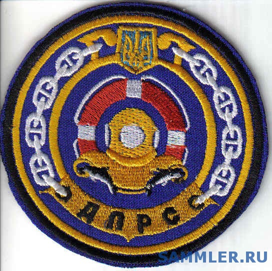ЗСУ_ВМС_ДПРС_.jpg